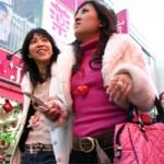 japan_women_200