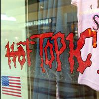 HotTopic200