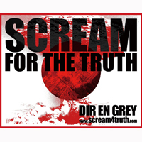 scream_for_truth_200