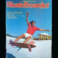 Skateboarder_200