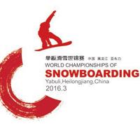 snow world china200