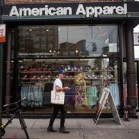 american-apparel2002